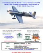 2012 Plane Crazy Archives